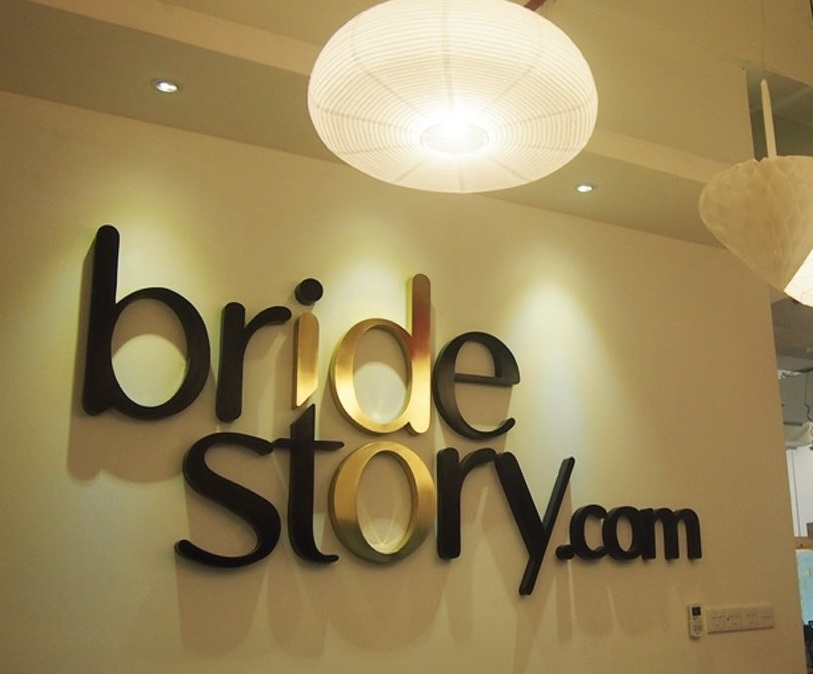tokopedia-acquires-bridestory-and-parentstory