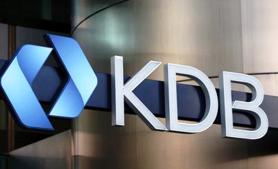 kdb-seeking-ma-in-indonesia