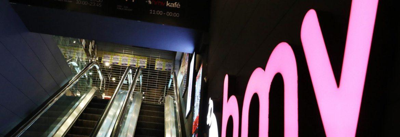 Massive HMV Liquidation sale in a decade