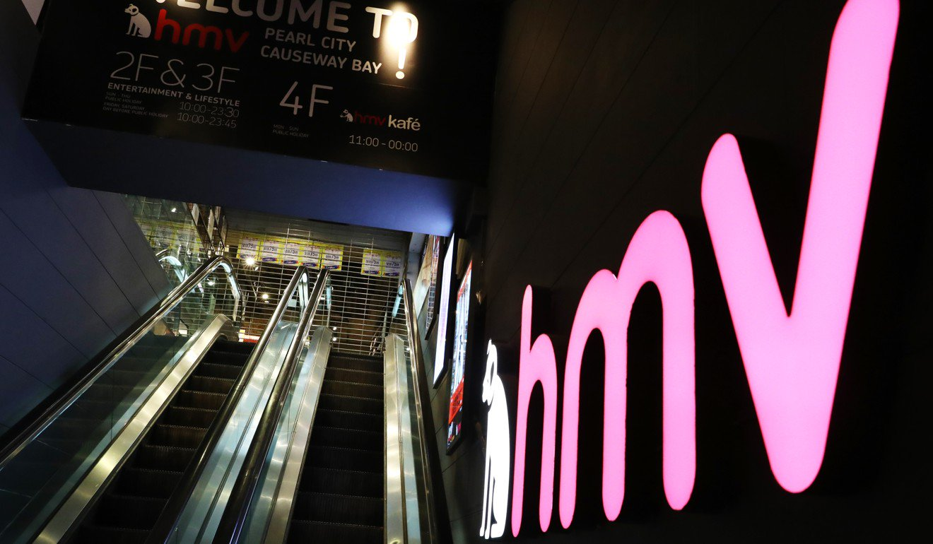 massive-hmv-liquidation-sale-in-a-decade