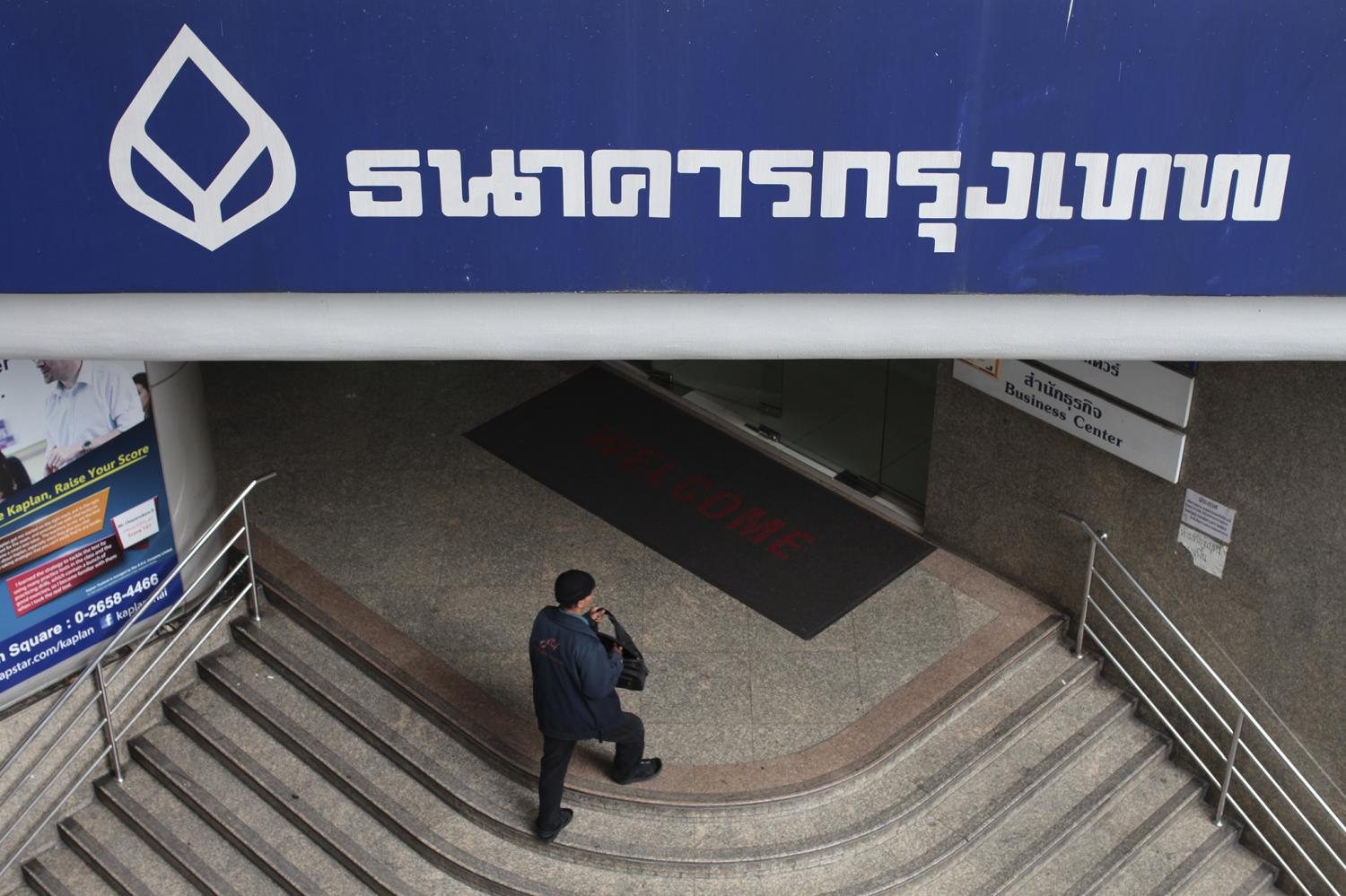 bbl-to-seal-pt-bank-permata-deal-in-q3